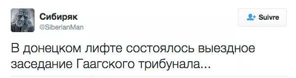 Полторак обсудил с американскими конгрессменами предоставление Украине летального оружия - Цензор.НЕТ 867