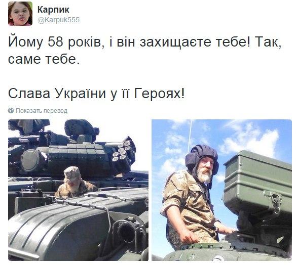 Проведение выборов на Донбассе невозможно из-за ситуации с безопасностью, - Климпуш-Цинцадзе на встрече с делегацией ПАСЕ - Цензор.НЕТ 7699