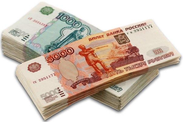 Нужны #деньги? 💰💰💰Зайдите на сайт Platiza.ru, пройдите быструю регис