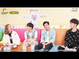 SKY ● TONE [2Moons the series]  Bang live  GxxodBas cute moment  рус.саб