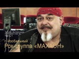 16 Мистерия музыки Фестиваль Феникс Hard n Heavy Metal I Изобильный