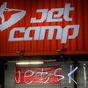 JetCamp - гидроциклетный образ жизни