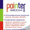 Фото на кружки, футболки, пазлы, Казань
