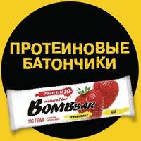 bombbarru