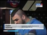 ГТРК СЛАВИЯ Стрельба в диско клубе МЕТРО  (Великий Новгород) 24 04 17