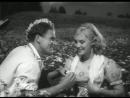 Аринка (1939)