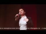 Ролик концертной программы Ирины и Эммануила Виторган