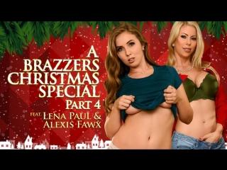 Alexis Fawx Lena Paul A Brzzrs Christmas Special Part