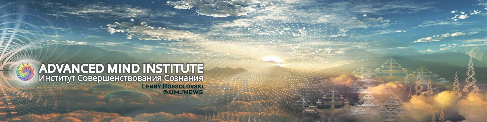 Медитации ленни россоловски похудение