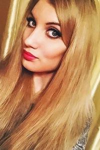 Ксения  Дарская