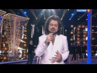 Филипп Киркоров - Сиртаки (Субботний вечер 29 10 2016)