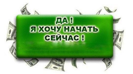 redex.red/link/andrejana