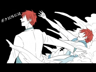 【Akashi-Seijuro】Hurting-For-A-Very-Hurtful-Pain【KNB】