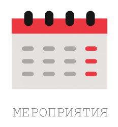 vk.com//page-32068458_44184625