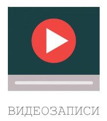 vk.com/videos-32068458