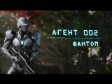 Анонсовый трейлер нового героя Фантома в Paragon!