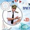 """Речной круиз по Томи """"33 Удовольствия"""""""