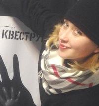 Диана Скорюкова