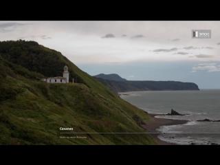 Фильм про Дальний Восток от «Группы-Эпос»