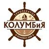 """Турфирма/Туроператор Костромы """"КОЛУМБиЯ"""""""