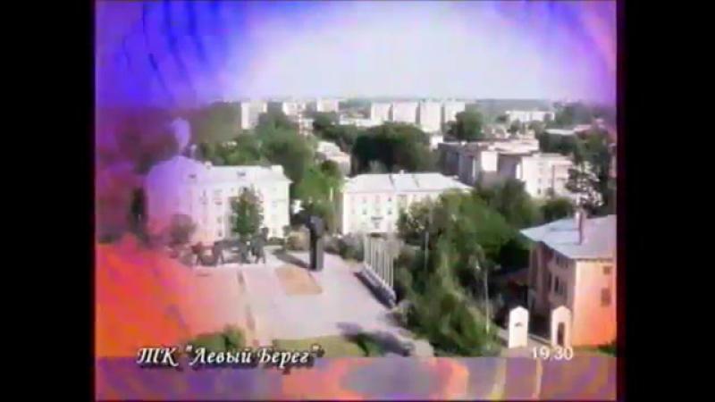 Заставка Начало вещания (Бор-ТВ [г. Нижний Новгород], 01.09.2005-н. в.)