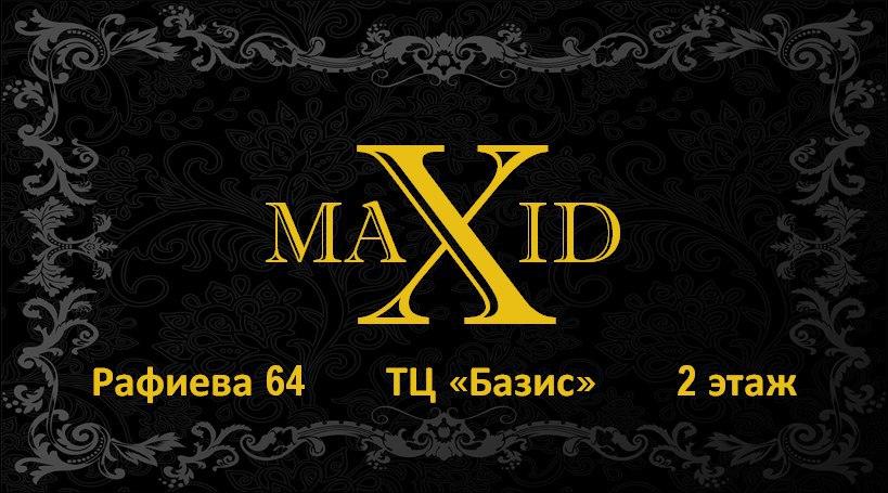 Долговременное покрытие, аппаратный и классический маникюр от 6,50 руб.