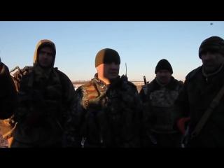 разговор бойцов ВСУ и бойцов после боя украина новости сегодня