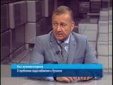 ГТРК ЛНР.О проблемах водоснабжения в Луганске. 22 июня 2017.