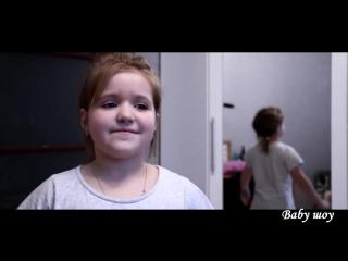 Виктория Чебан - Хочу в армии служить (Baby шоу)