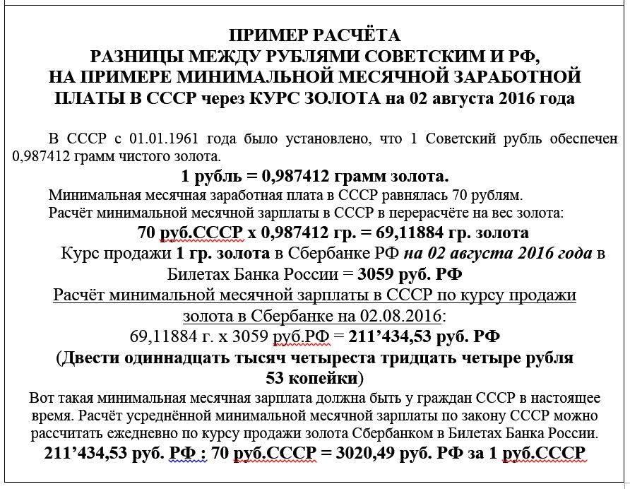 https://pp.vk.me/c637123/v637123797/1435c/pGEpf5H_Uiw.jpg