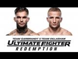 Прямой эфир : The Ultimate Fighter 25 - 5 эпизод - 17 мая в 19:00