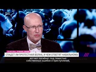 Валерий Соловей о пропаганде