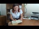 "5 фрагмент произведения ""Человек амфибия"""