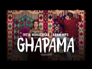 IVETA MUKUCHYAN & ARAM MP3 - Ghapama (Official Music Audio) (www.BlackMusic.do.am) New 2017