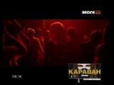 MIKE POSNER - I Took A *** In Ibiza [Seeb Remix] (BRIDGE TV)