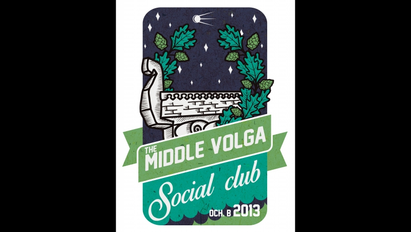The Middle Volga Social Club - I Want To Be Your Friend live in Guitar Bar