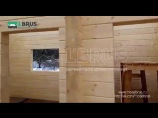 Строительство жилого дома из клееного бруса по проекту Э-55