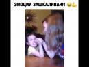 Малая_тащитVideo_Vine40
