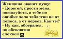 Евгений Воробьев фото #1