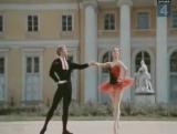 Екатерина Максимова и Владимир Васильев, па-де-де из балета