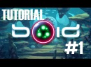 TUTORIAL ► BOID► 1