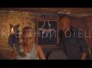 КРЕСТНЫЙ ОТЕЦ (THE GODFATHER) | Rust Cinematic Short Film