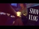 Shov VLOG серия 5 FunCorp Stand Up Penza Кальянная BlackMilk CrazyTiger