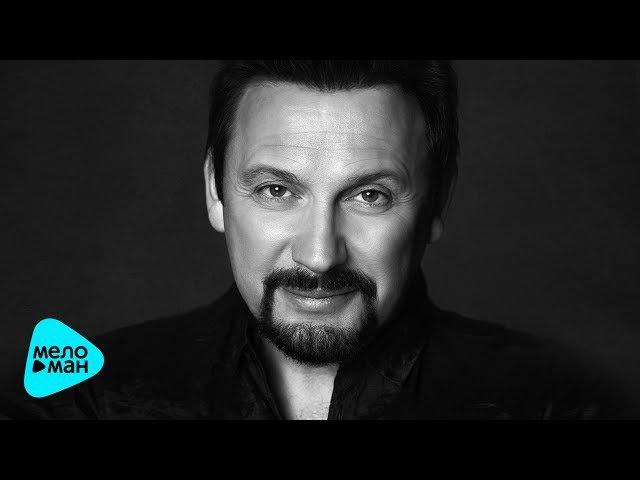 Стас Михайлов Нас обрекла любовь на счастье Премьера 2017