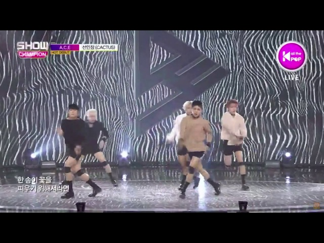 [Hot Debut] 170524 A.C.E (에이스) - IntroCactus (선인장) @ 쇼 챔피언 Show Champion [750p]