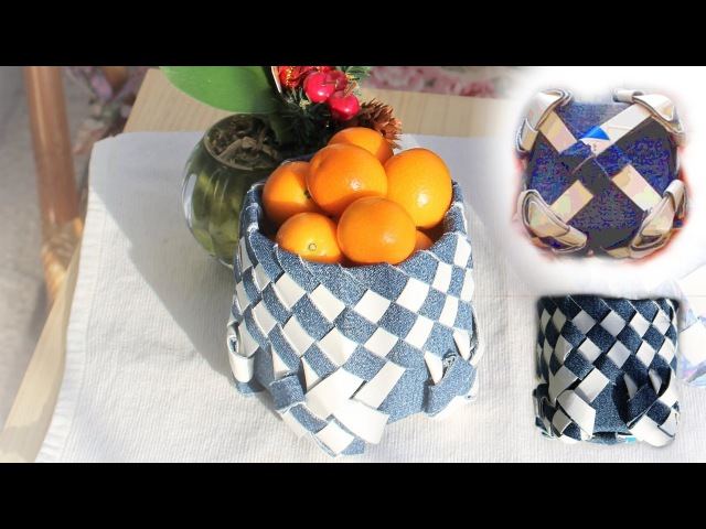 How to make a nice basket with legs from milk carton