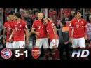 Бавария 5-1 Арсенал - Обзор Матча Лиги Чемпионов 15/02/2017 HD