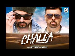 Challa Official Full Song Video   Gitta Bains   Bohemia   VSG Music   Latest Punjabi Songs 2016