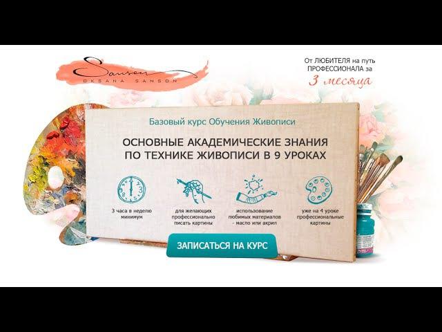 "0_003_МК ""ПРЕВРАТИМ ВЕСНУ В ЛЕТО"""