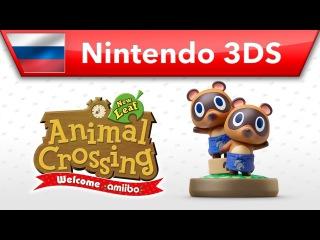 Animal Crossing: New Leaf - Welcome amiibo - Тимми Томми (Nintendo 3DS)
